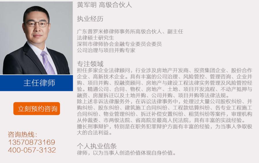zhiwufanzui800_13.jpg