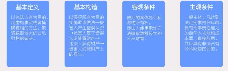 zhapianzui800_02.jpg